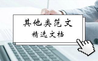 400字作文稿纸段首LOGO