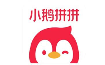 小鹅拼拼段首LOGO