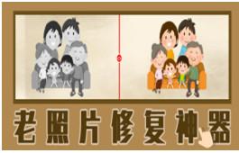 老照片修复国产在线精品亚洲综合网