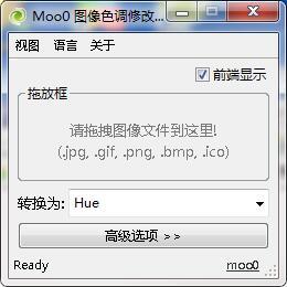 Moo0 ImageInColors截图