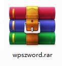 wps转word截图
