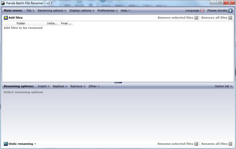 Panda Batch File Renamer截图