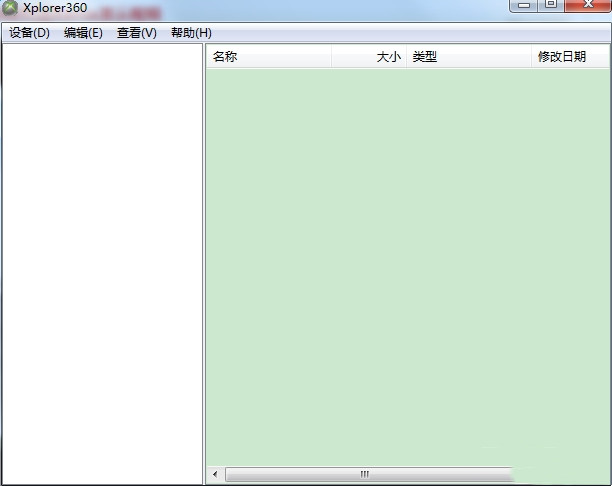 xbox360模拟器截图