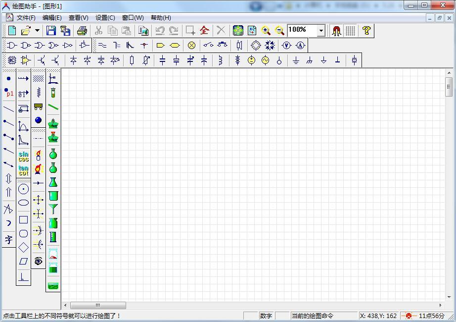电路图绘制软件截图