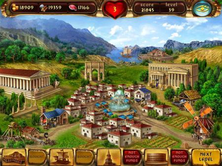 罗马发源地截图
