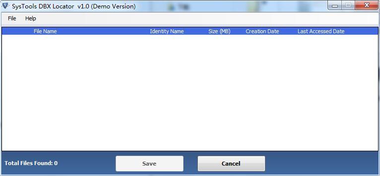 SysTools DBX Locator截图