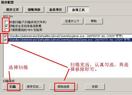1kb文件夹快捷方式病毒专杀工具截图