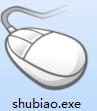 百宝箱鼠标连点器截图