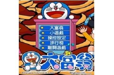 哆啦A梦大富翁段首LOGO