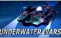 Underwater Wars段首LOGO