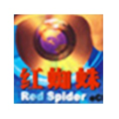 红蜘蛛多媒体网络教室国产在线精品亚洲综合网