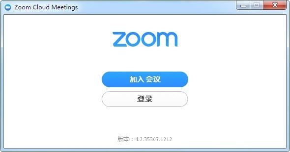 Zoom会议客户端截图