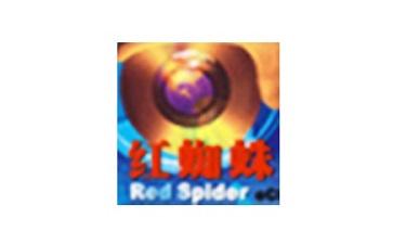 红蜘蛛多媒体网络教室软件段首LOGO