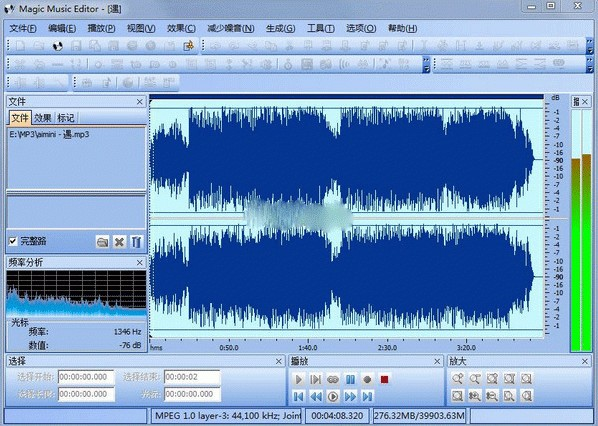 音乐编辑器截图