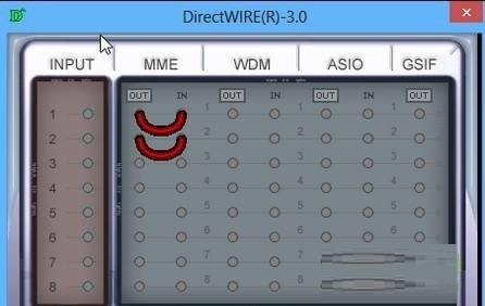 多媒体控制器驱动截图