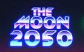 The Moon 2050(月球2050)段首LOGO