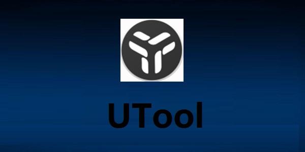 UTool截图