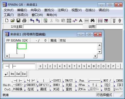 松下plc编程软件截图