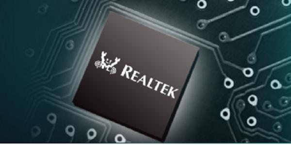 Realtek AC97 Audio Driver截图