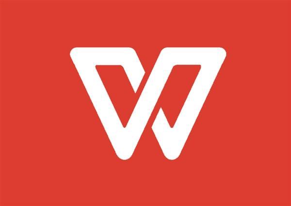 wps安装包截图