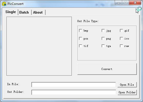 图像格式转换工具截图