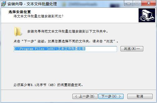 锐泽文本文件批量处理截图