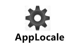 AppLocale(apploc.msi)