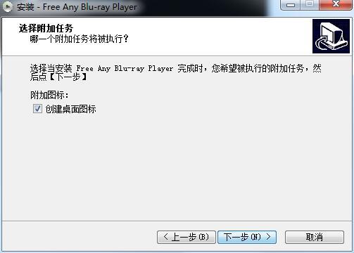 Free Any Blu-ray Player截图
