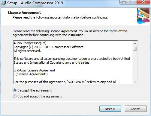 Audio Compressor截图