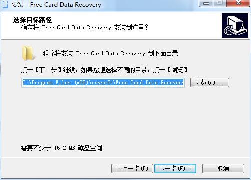 Free Card Data Recovery截图