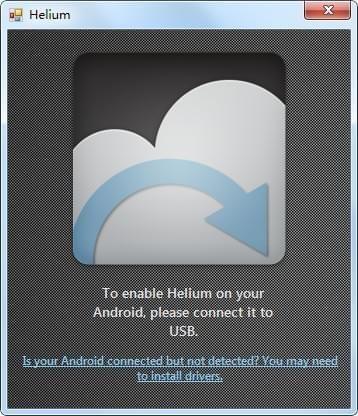 Helium截图