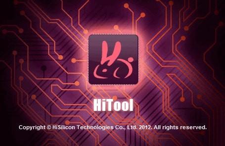 HiTool截图