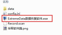 ExtremeData截图