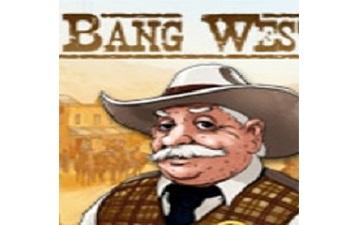 Big Bang West段首LOGO