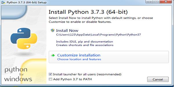 python安裝包截圖