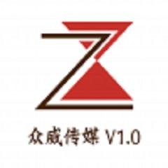 众威传媒app