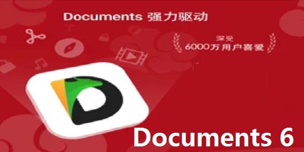 Documents 6截图