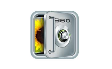 360隐私保险箱段首LOGO