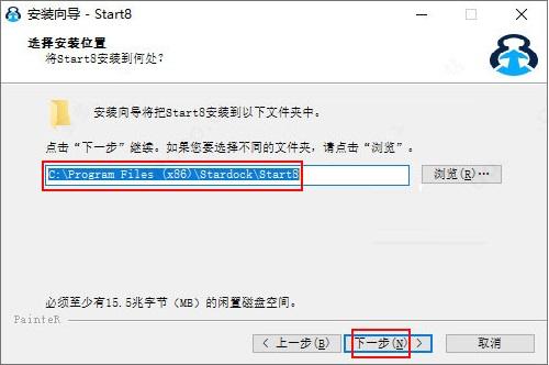 Start8截图
