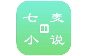七麦小说段首LOGO