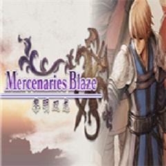 Mercenaries Blaze