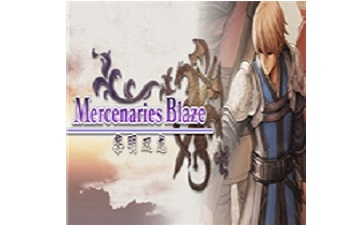 Mercenaries Blaze段首LOGO