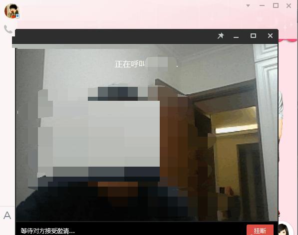 华硕笔记本万能摄像头驱动截图