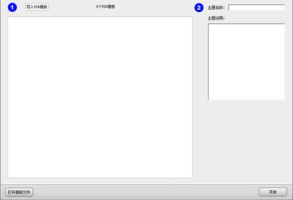 N8设计软件截图