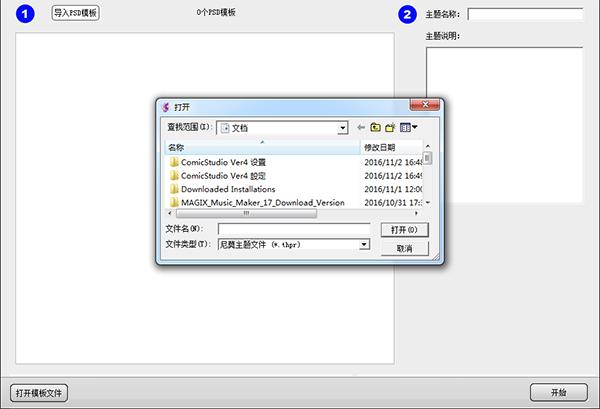 N8设计国产在线精品亚洲综合网截图