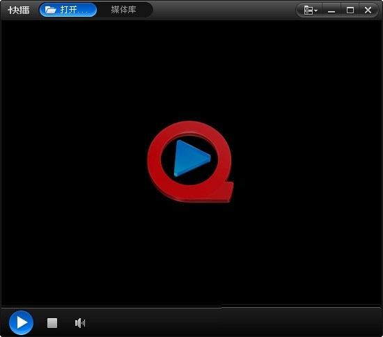 QvodPlayer截图