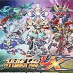 超級機器人大戰ux