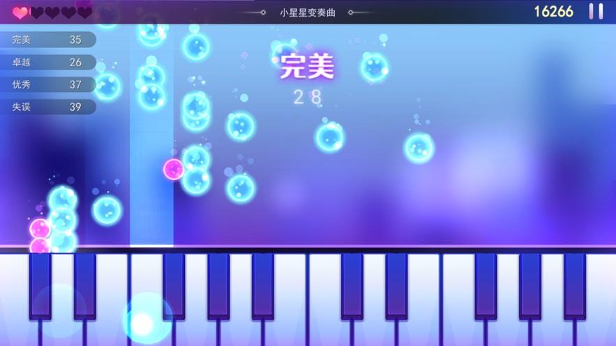 钢琴键盘练习截图