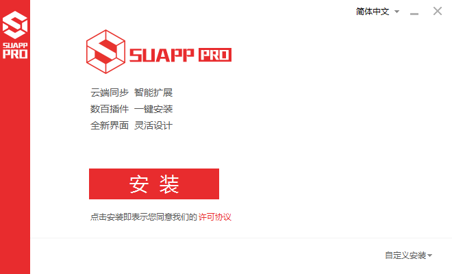 SUAPP截图