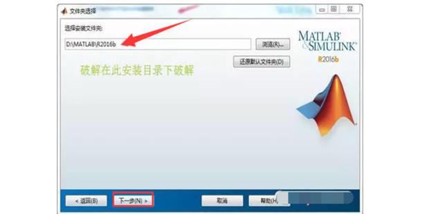 Matlab安装包截图